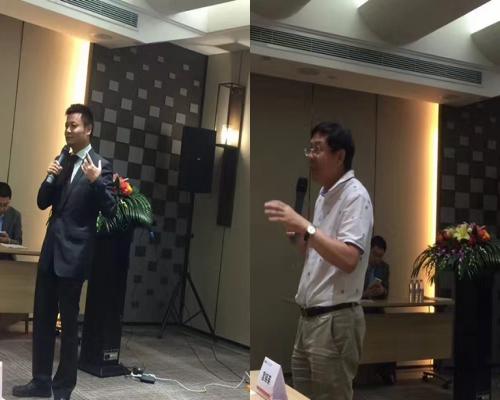 国康杨华山董事长应邀出席深圳神州创投公司投资分享会