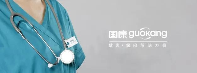 死亡率高达80%,35岁高管患上它,很心痛! 第0张